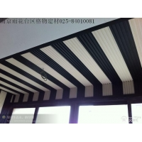 绿可木吸音板生态木吸音板长城板价格长城板南京长城板