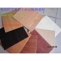 木纹铝方通型材铝方通氟碳铝方通南京滴水挂片铝挂片批发