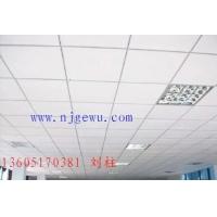 南京矿棉板厂家-矿棉板吊顶-硅钙天花板-硅钙板批发
