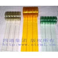 广州四通塑胶门帘、软门帘、PVC软门帘、塑料门帘、透明门帘