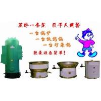 安徽宾馆浴池洗浴锅炉,学校浴室洗浴锅炉