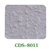 耐污金属漆-8011