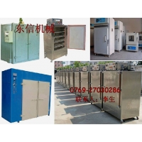 烤箱,工业烤箱,电烤箱,LED烤箱,LED精密,烤箱