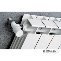 格罗宝铸铝散热器-MIX