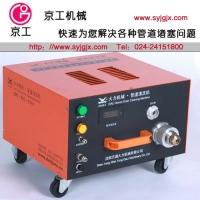 中國1.5KW冷凝器清洗機 廠家直銷