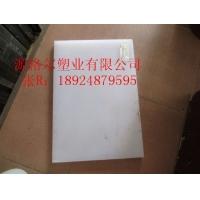 上海 天津 北京厂家批发 防腐PP板 PP厚板 耐酸碱PP板