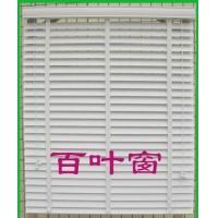 深圳福田华强北做窗帘的|车公庙做窗帘的|竹子林做窗帘的