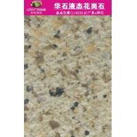 液态花岗岩-11DC015仿黄锈石花岗岩喷涂