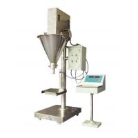 小剂量定量包装机)-(预混料/饲料/颗粒粉状物剂状包装机