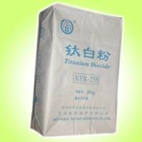 钛白粉,金红石型钛白粉,锐钛型钛白粉,进口钛白粉,颜料厂