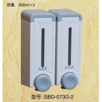 台湾300ML双头皂液器