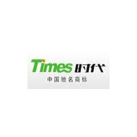中山市时代电器陕西西安营销中心|厨卫电器|橱柜诚招代理加盟