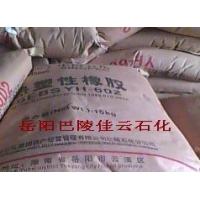巴陵石化热塑性橡胶SEBS YH-602