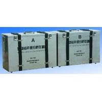 钻井液专用现场分析仪器箱
