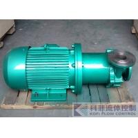 永嘉现货价格供应CQ型不锈钢磁力泵
