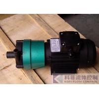 CQF型增强聚丙烯工程塑料磁力泵