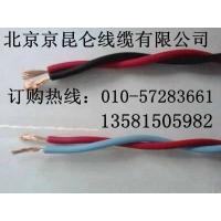阻燃电线ZR-RVS阻燃双绞线设备用线红蓝双绞线ZR-RVS