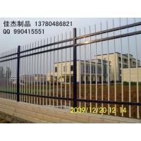 【厂家】厂区锌钢护栏 厂区铁艺护栏