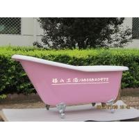 银山铸铁浴缸YS-2002