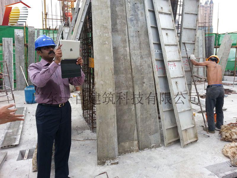 创新建筑用铝合金模板
