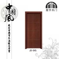 星宇实木复合门-实木套装门系列30