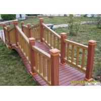 塑木防护栏