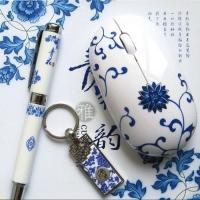青花瓷笔 青花瓷商务套装 创意礼品定制 陶瓷工艺品定制