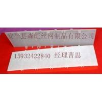 尼龙筛片筛铁粉用的筛片筛板