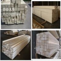 供应免熏蒸木方LVL/LVL层积材