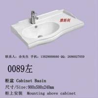 广东陶瓷洗手盆厂家,广东陶瓷洗手盆厂,潮州陶瓷洗手盆厂