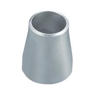 供應不銹鋼大小頭 碳鋼大小頭 合金大小頭異徑管