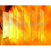 铯钾溶液全国供应高效耐火