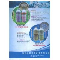 南京泳池、桑拿、水处理药剂-卓越桑拿设备