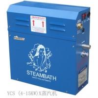 南京桑拿炉-桑拿设备-YCS-40X 蒸汽机