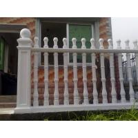 阳台栏杆/水泥栏杆/古典栏杆/园林护栏