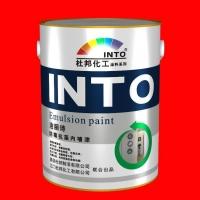 世界品牌油漆涂料-美国杜邦汽车漆-金属漆