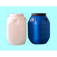 水性丙烯酸树脂rb-618
