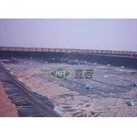厌氧池沼气池沉淀池防渗覆盖HDPE塑料膜