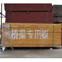 南京板材-南京金江海木业-桥梁专用板