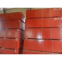南京竹胶板-金江海木业-竹胶板
