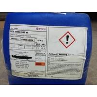 进口迪高750W分散剂长沙现货
