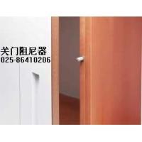 海福乐五金-柜门铰链附件-阻尼