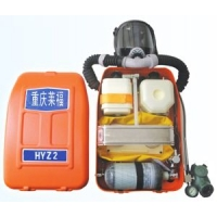 HYZ2隔绝式正压氧气呼吸器