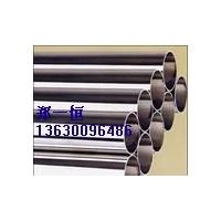 佛山批发不锈钢焊管