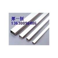 佛山生产304不锈钢矩形管
