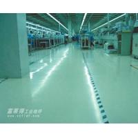 东莞环氧防静电地坪漆 防静电地板 全钢架空地板