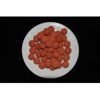远红外球|远红外陶瓷球