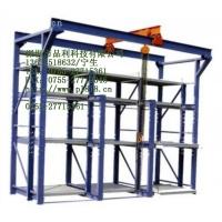 专业生产供应模具架,销售抽屉式模具架
