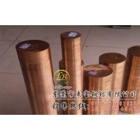 C17200高导电铍铜板 C17200耐磨铍铜棒