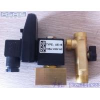 寿力控制管路过滤器